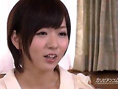 File.032           Yuu Asakura