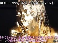 Extreme Gold Metallic